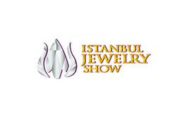 土耳其伊斯坦布爾珠寶展覽會秋季Istanbul Jewelry show