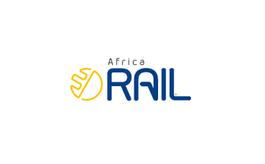 南非约翰内斯堡铁路轨道交通展览会Africa Rail