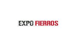 哥倫比亞波哥大五金展覽會Expo Fierros