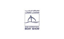 阿联酋迪拜船舶展览会BOAT SHOW