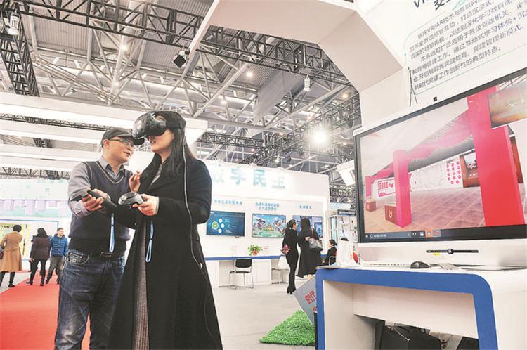 庆祝改革开放40周年,安徽科技创新成果展圆满落幕