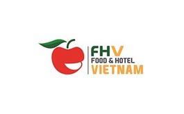越南胡志明酒店用品展览会FHV