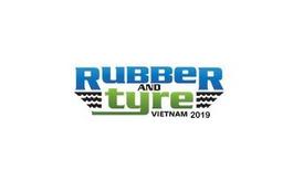 越南胡志明橡胶轮胎展览会Rubber and Tyre