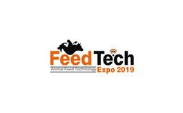 印度浦那饲料及粮食加工展览会FEED TECH