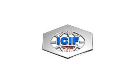 中国(上海)化工展览会ICIF