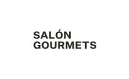 西班牙馬德里精品酒類食品展覽會Salon de Gourmets