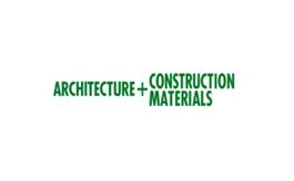 日本东京建筑材料展览会