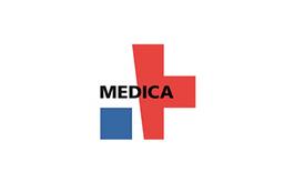 德國杜塞爾多夫醫療設備展覽會MEDICA