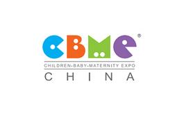 上海孕婴童展览会CBME