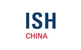 上海供热通风空调及舒适家居系统展览会ISH china +CIHE