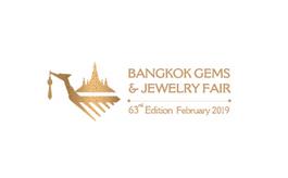 泰国曼谷珠宝钟表展览会Bangkok Gems & Jewelry Fair