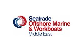 阿联酋迪拜船舶海事展览会