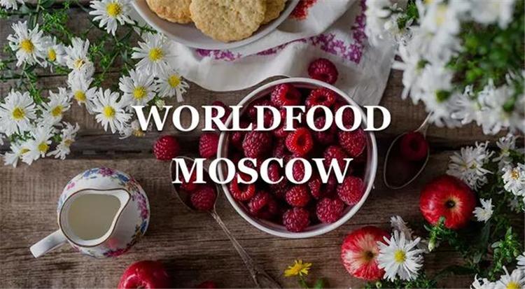 2019年俄罗斯食品饮料市场分析