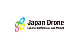 日本东京无人机展览会Japan Drone