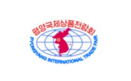 朝鮮平壤農業及食品加工展覽會