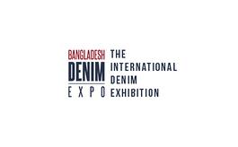 孟加拉達卡牛仔服裝及紡織展覽會Demin Expo