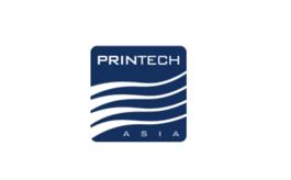 泰国曼谷印刷展览会PROPAK & PRINT ASIA