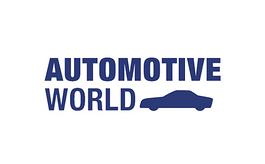 日本东京汽车技术展览会AUTOMOTIVE WORLD TOKYO