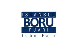土耳其伊斯坦布爾管道管材展覽會Boru Fair