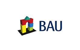 德国慕尼黑建材建筑展览会BAU