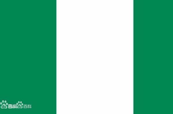 尼日利亞簽證