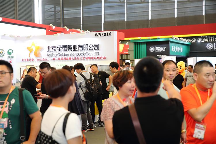 2019上海食材展,强力助推餐饮行业新升级