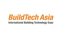 新加坡工程机械及建筑展览会BuildTech Asia