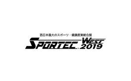日本大阪体育用品及户外展览会SPORTEC