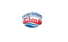上海國際海事展覽會Marintec China