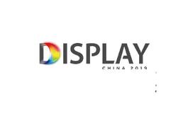 深圳国际新型显示展览会Display China