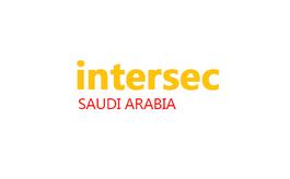 沙特吉达安防展览会Intersec Saudi Arabia