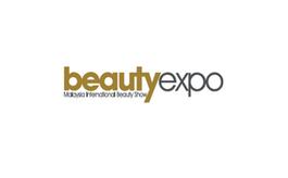 馬來西亞吉隆坡美容美發美甲展覽會Beauty Expo