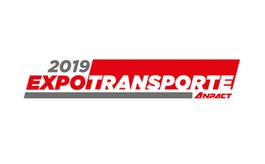墨西哥普埃布拉商用车及配件展览会Expo Transporte