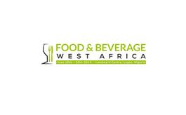 尼日利亞拉各斯食品飲料展覽會Food and Beverage West Africa