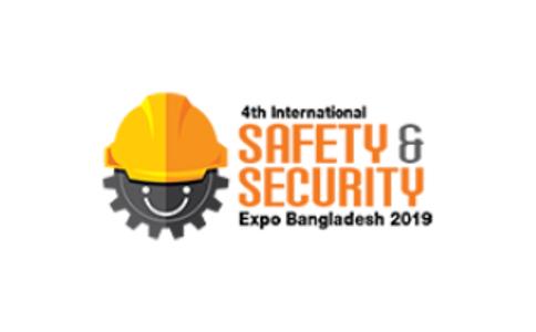 孟加拉達卡安保展覽會Cems-Safetysecurity