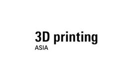 广州国际3D打印展览会3D Printing Asia