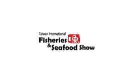 台湾国际渔业展览会Fisheries