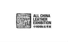 中国(上海)皮革展览会ACLE China