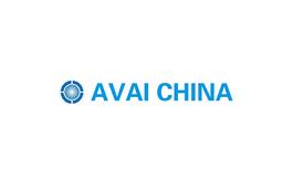 廣州國際制冷空調通風及空氣凈化設備展覽會AVAI CHINA