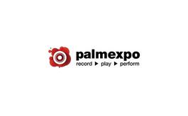 印度孟买专业音响灯光乐器及技术展览会Palmexpo