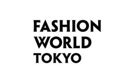 日本東京時尚服裝展覽會秋季FASHION WORLD TOKYO
