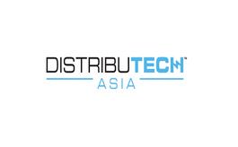 馬來西亞吉隆坡再生能源展覽會Distributech Asia