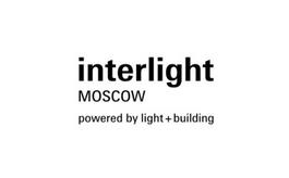 俄羅斯莫斯科照明展覽會interlight Moscow