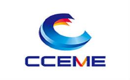 安徽制造展覽會Ccieme