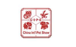 中国(上海)国际宠物水族用品展览会 CIPS
