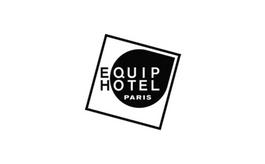 法国巴黎酒店用品及餐饮展览会EQUIPHOTEL