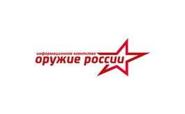 烏克蘭基輔軍警防務展覽會ARMS