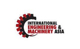 巴基斯坦拉合尔工程机械展览会Engineering & Machinery Asia