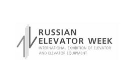 俄罗斯莫斯科电梯展览会Russian  Elevator  Week