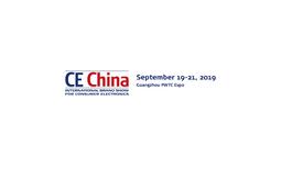 广州国际家电展览会CE China IFA
